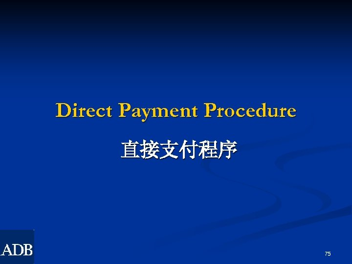 Direct Payment Procedure 直接支付程序 75