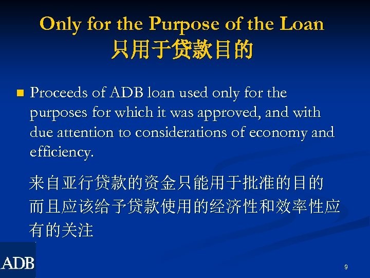 Only for the Purpose of the Loan 只用于贷款目的 n Proceeds of ADB loan used