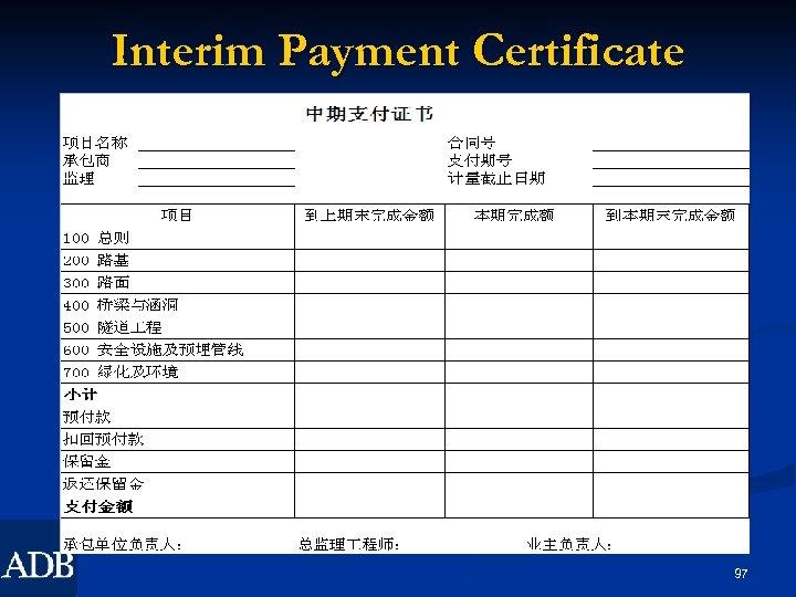Interim Payment Certificate 97