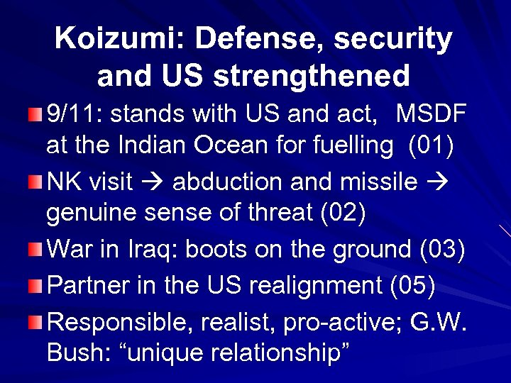 Koizumi: Defense, security and US strengthened 9/11: stands with US and act,  MSDF at