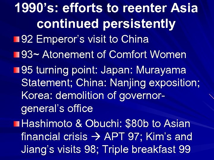 1990's: efforts to reenter Asia continued persistently 92 Emperor's visit to China 93~ Atonement