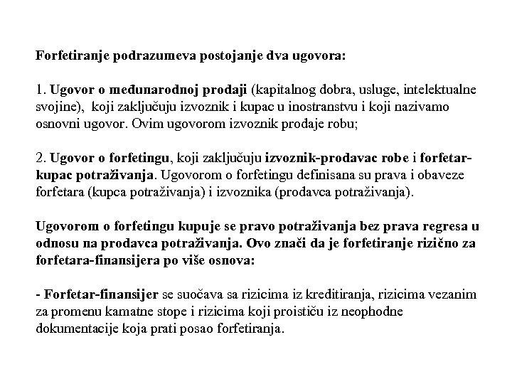 Forfetiranje podrazumeva postojanje dva ugovora: 1. Ugovor o međunarodnoj prodaji (kapitalnog dobra, usluge, intelektualne