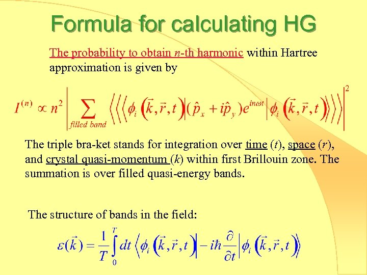 Formula for calculating HG The probability to obtain n-th harmonic within Hartree approximation is