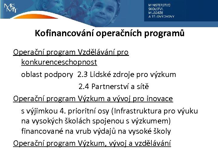 Kofinancování operačních programů Operační program Vzdělávání pro konkurenceschopnost oblast podpory 2. 3 Lidské zdroje