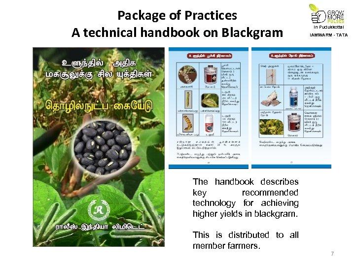 Package of Practices A technical handbook on Blackgram In Pudukkottai IAMWARM - TATA The