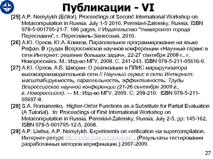 Публикации - VI [25] A. P. Nemytykh (Editor). Proceedings of Second International Workshop on