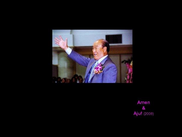 Amen & Aju! (2006)