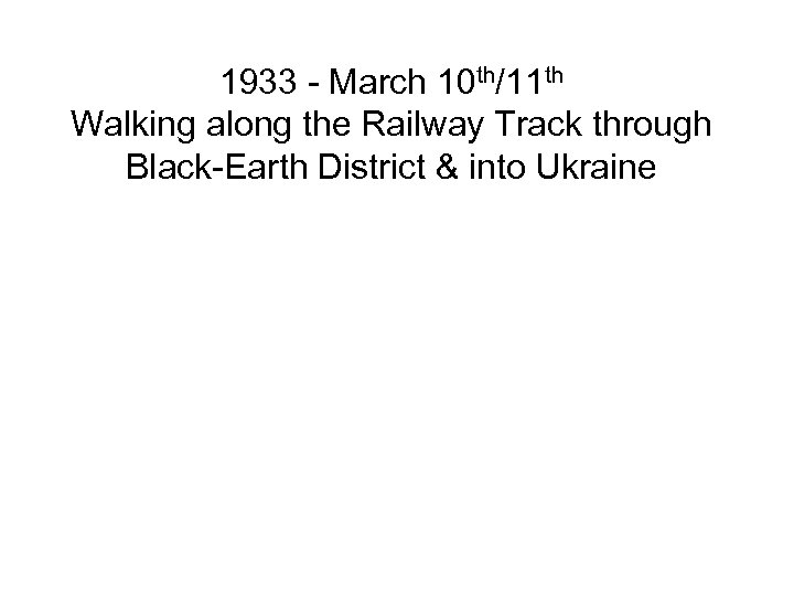 1933 - March 10 th/11 th Walking along the Railway Track through Black-Earth District