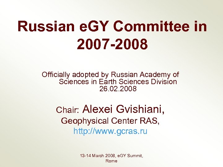 Russian e. GY Committee in 2007 -2008 Officially adopted by Russian Academy of Sciences