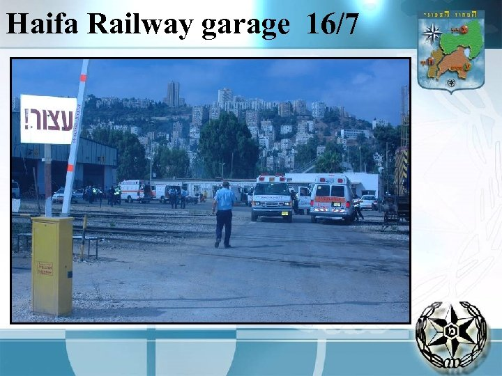 Haifa Railway garage 16/7