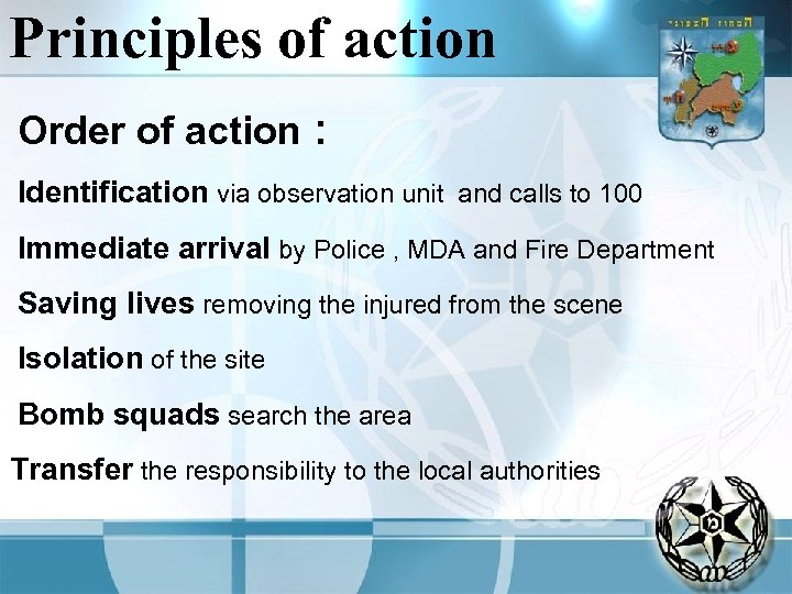 Principles of action Order of action : Identification via observation unit and calls to