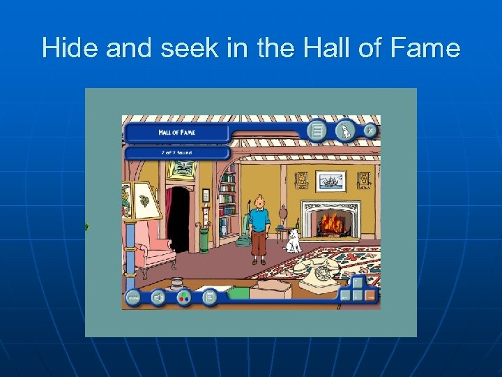 Hide and seek in the Hall of Fame