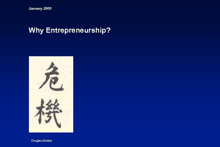 January 2005 Why Entrepreneurship? Douglas Abrams