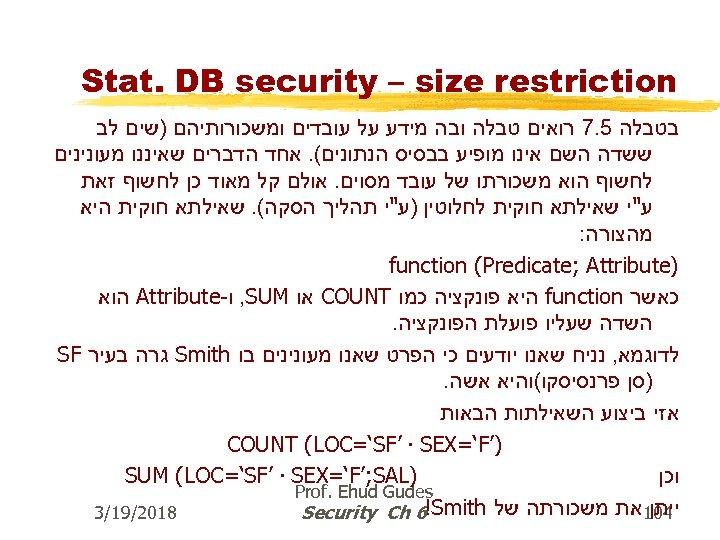 Stat. DB security – size restriction בטבלה 5. 7 רואים טבלה ובה מידע