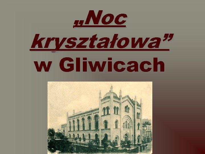 """""""Noc kryształowa"""" w Gliwicach"""