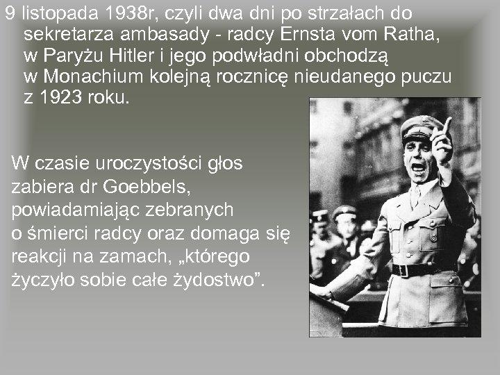 9 listopada 1938 r, czyli dwa dni po strzałach do sekretarza ambasady - radcy