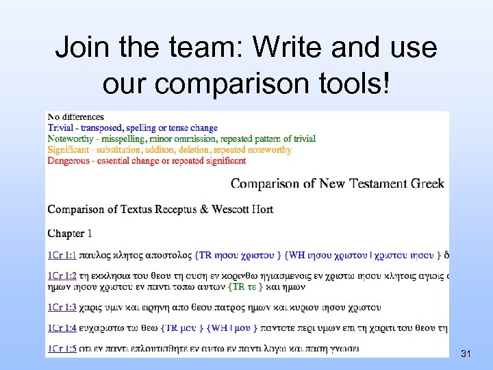 Join the team: Write and use our comparison tools! 31