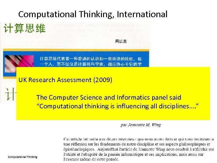 Computational Thinking, International UK Research Assessment (2009) The Computer Science and Informatics panel said