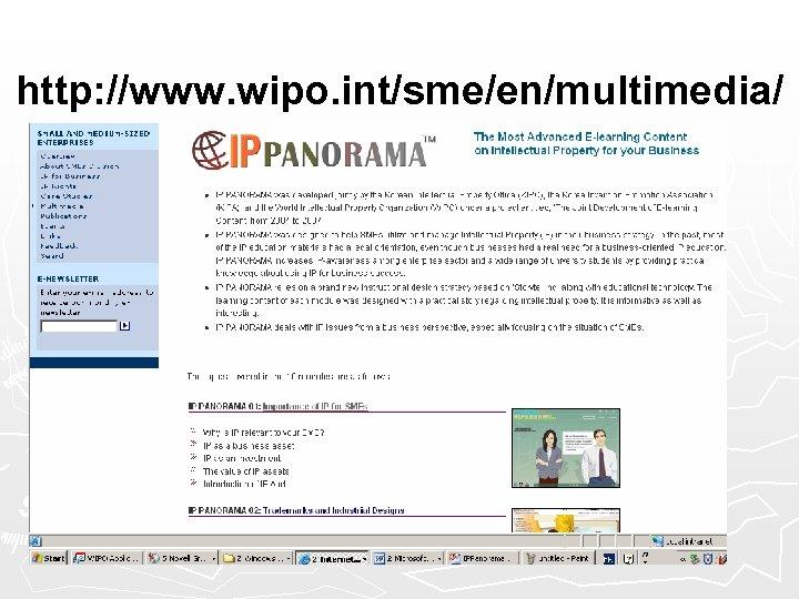 http: //www. wipo. int/sme/en/multimedia/