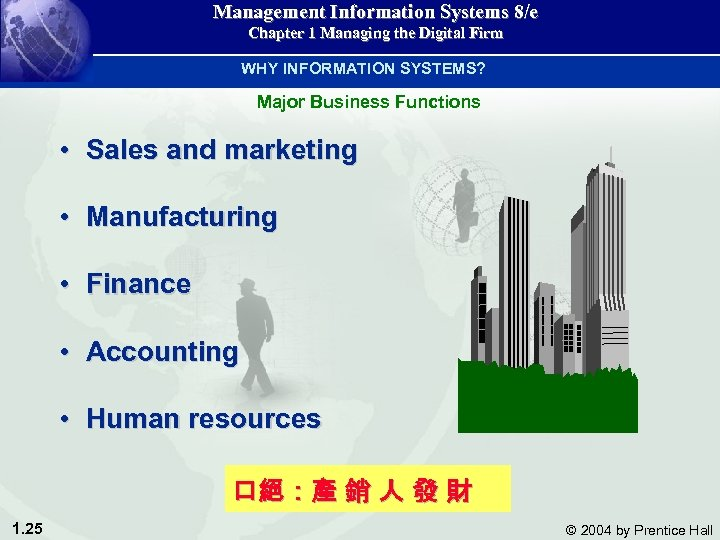 Management Information Systems 8/e Chapter 1 Managing the Digital Firm WHY INFORMATION SYSTEMS? Major
