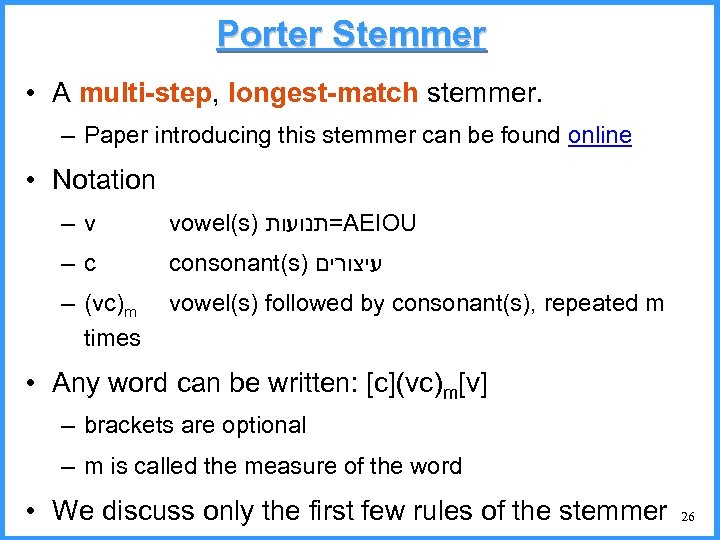 Porter Stemmer • A multi-step, longest-match stemmer. – Paper introducing this stemmer can be