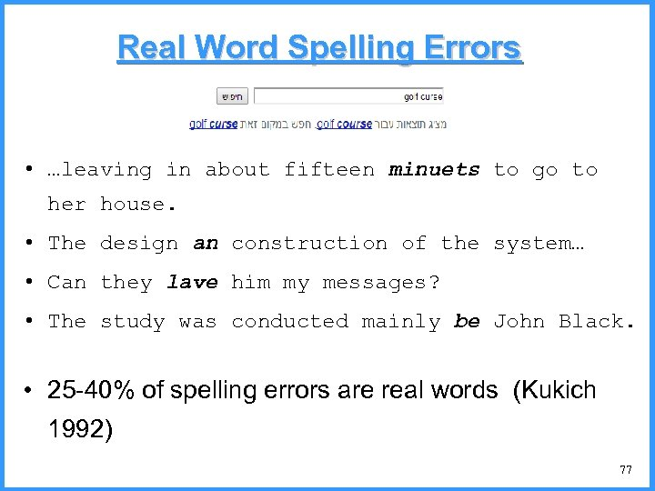 Real Word Spelling Errors • …leaving in about fifteen minuets to go to her