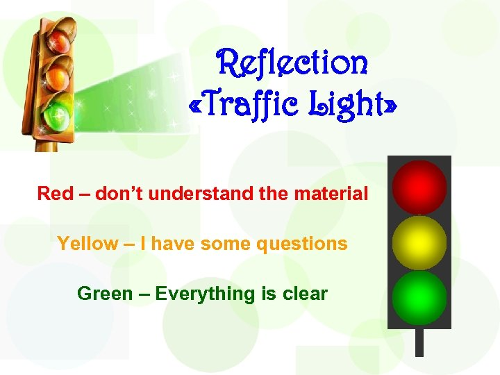 Reflection «Traffic Light» Red – don't understand the material Yellow – I have some