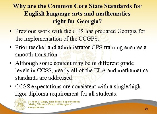 Why are the Common Core State Standards for English language arts and mathematics right