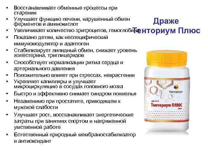 Простатит лечение тенториум какое лекарство самое хорошее от хронического простатита