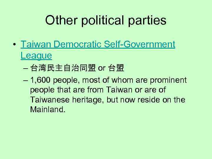 Political system of P R of China Lecture