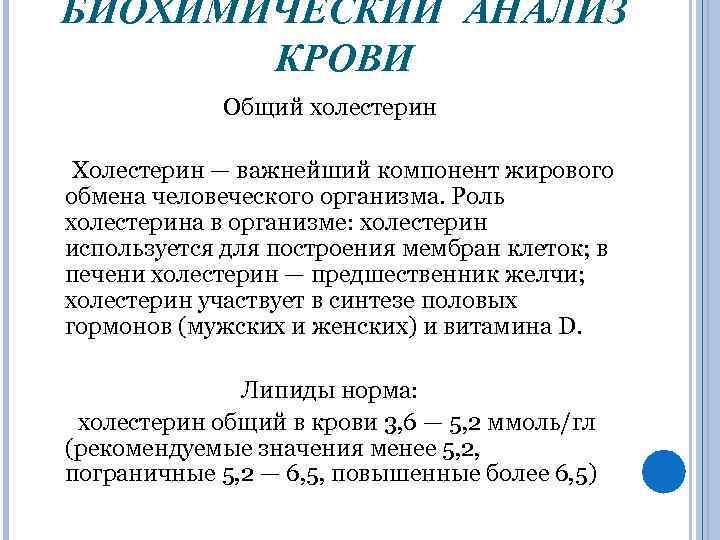 Анализ мочи phкислотность обозначена 5 Справка от педиатра Калужская