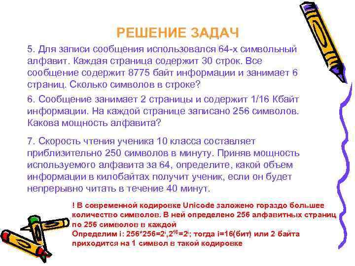 Bki ru выписка историй кредитов бесплатно