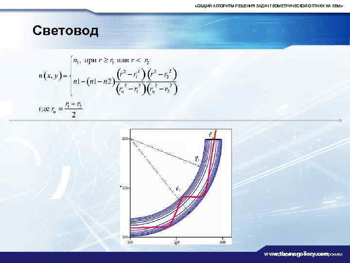Физическая электроника решение задач математика 5 решение задач