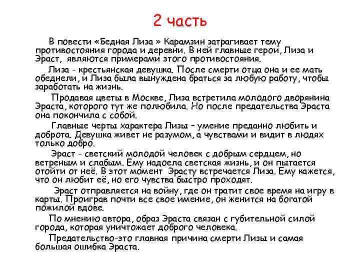 Сиповский обратил на это обстоятельство особое внимание.