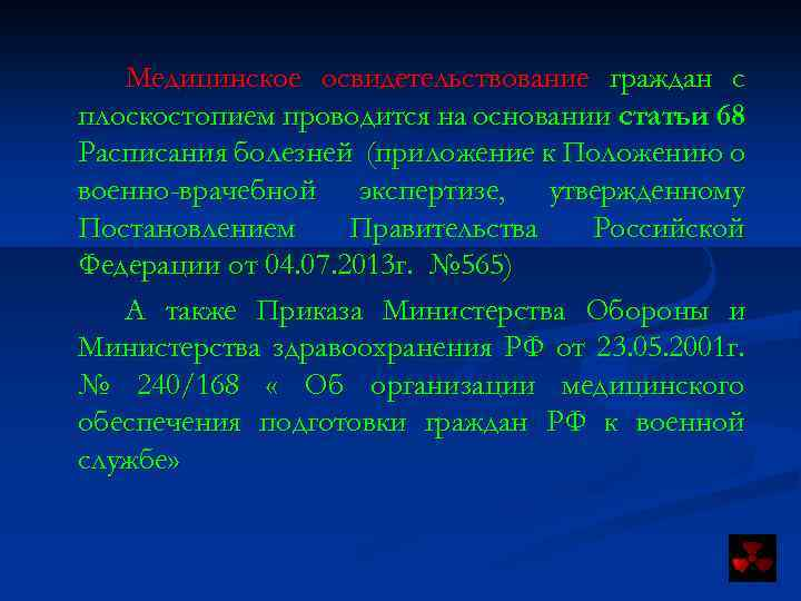 Категории городо участников по переселению соотечественников в россию