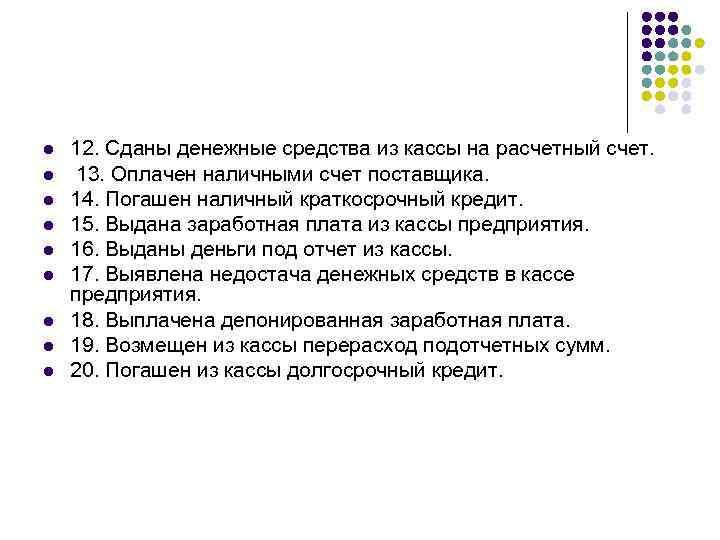 Информация для заёмщиков из г Саранск