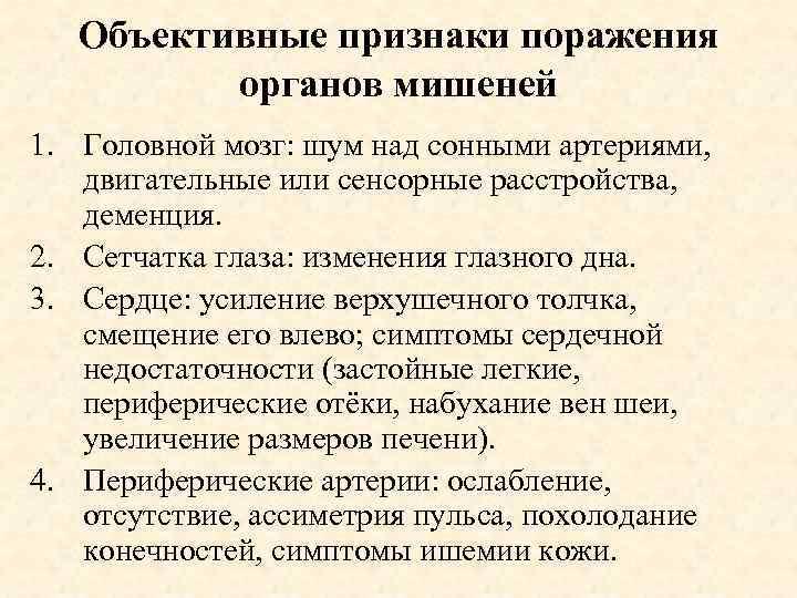 Ланг, Георгий Фёдорович — Википедия