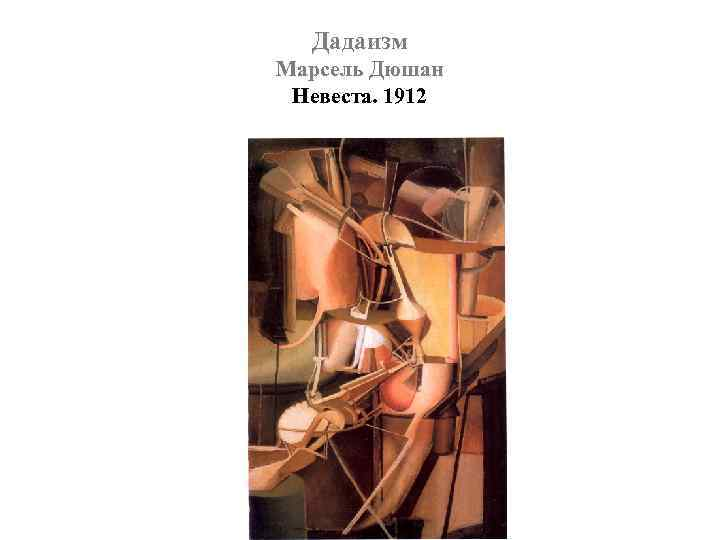 an introduction to the analysis and history of surrealism Art history program course descriptions 50:082:101,102 introduction to art history i and approaches to the creation and analysis of works of art and.