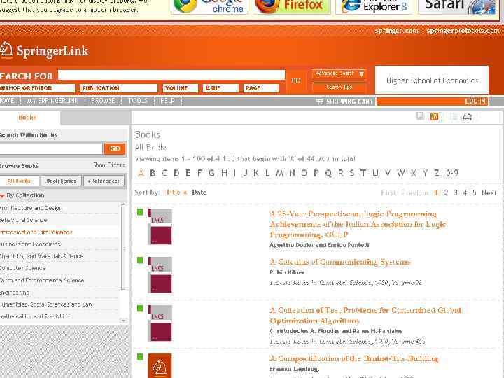 Базы данных электронных книг Springer Books Полные тексты книг издательства Springer, вышедшие за 2005–