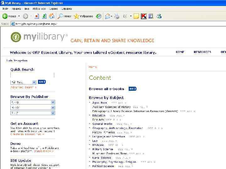 Базы данных электронных книг УНИВЕРСИТЕТСКАЯ БИБЛИОТЕКА • Помимо журналов в подписке имеется также базы