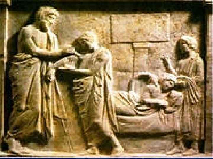 Ancient medicine It is almost impossible to