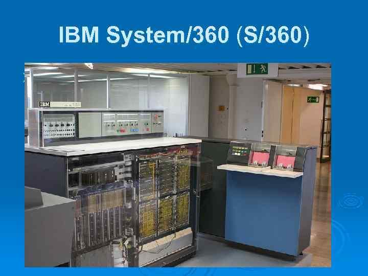 IBM System/360 (S/360) Ø IBM System/360 (S/360)