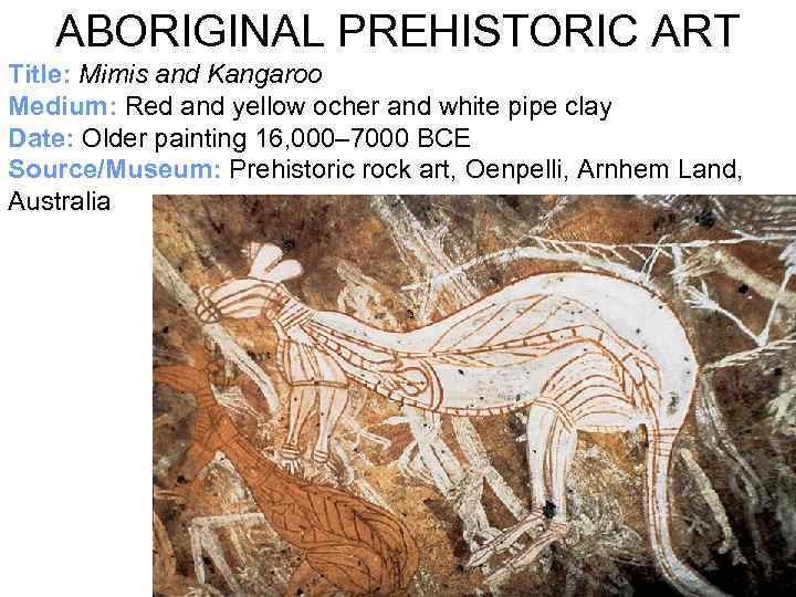 prehistoric abstract signs types characteristics - 720×540
