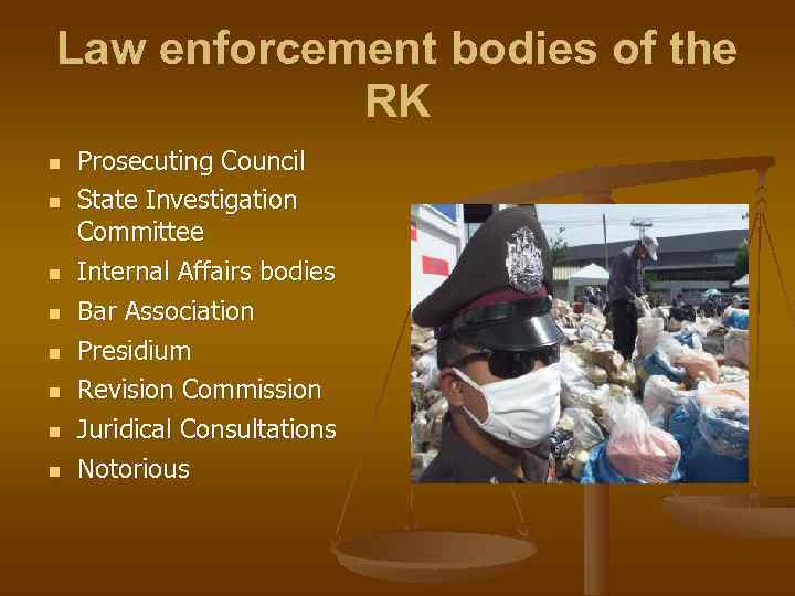 Law enforcement bodies of the   RK n  Prosecuting Council n