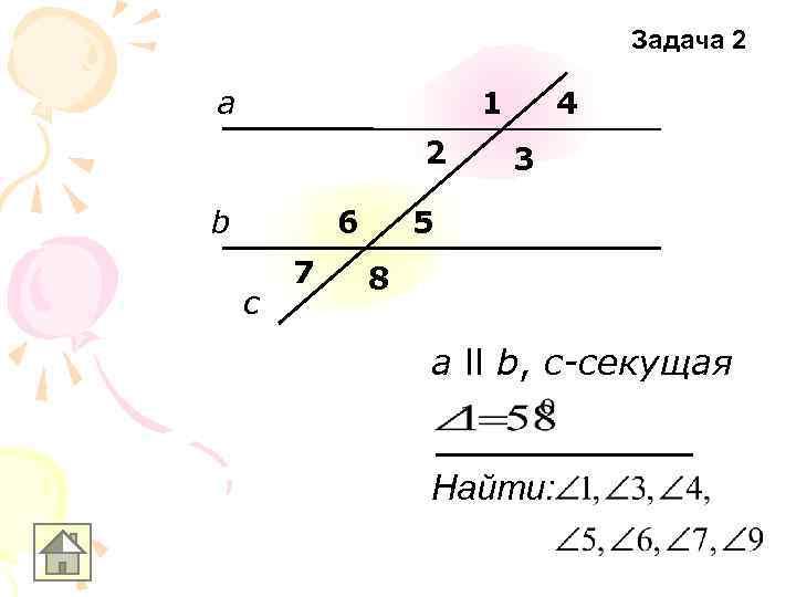 Задача 2 а    1