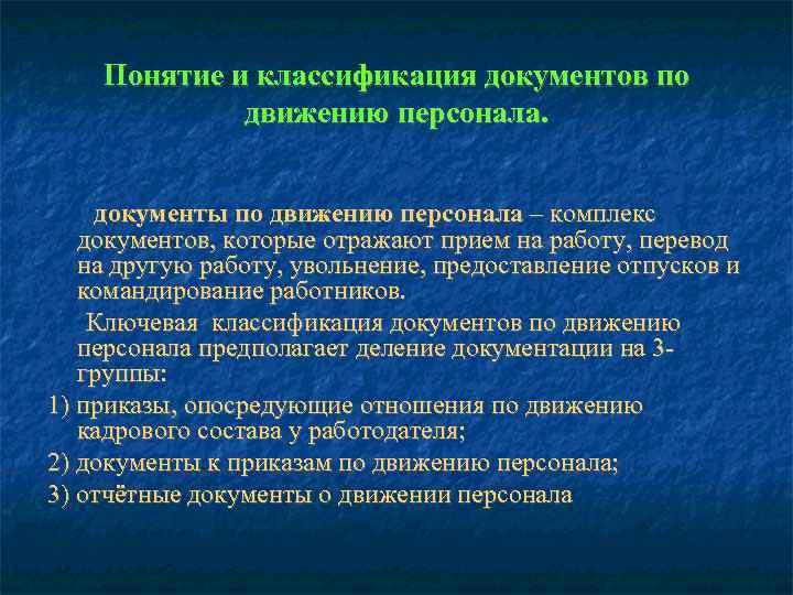 реальный кредит 100000 в банке г