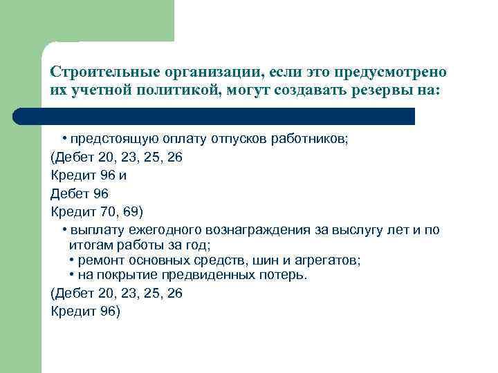 ограничение по сумме кредита в россии