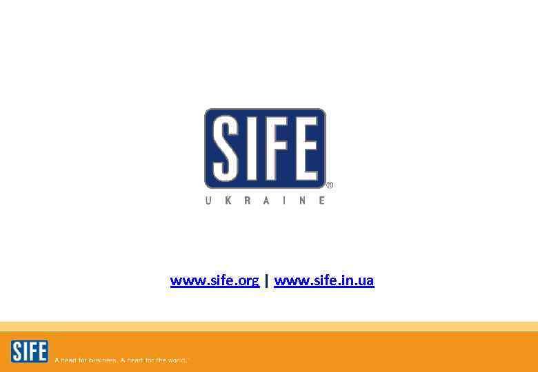 www. sife. org | www. sife. in. ua