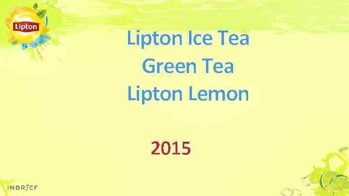 Lipton Ice Tea  Green Tea Lipton Lemon  2015