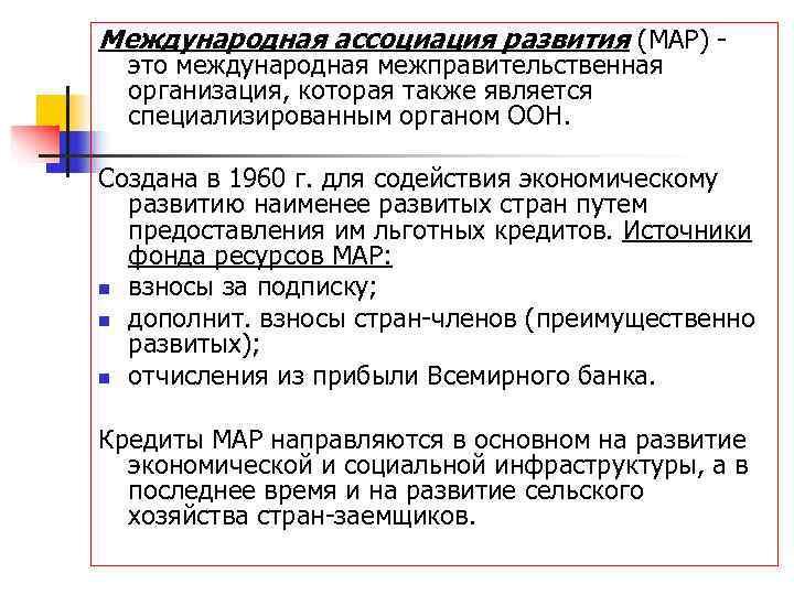 займы онлайн на 3 месяца в казахстане